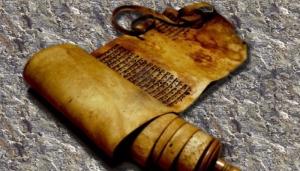 Ancient-Torah-Scroll